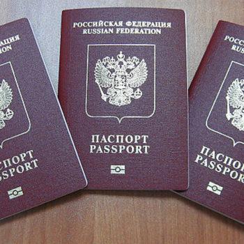 купить билет на самолет без загранпаспорта